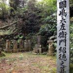 国島六左衛門の悲劇