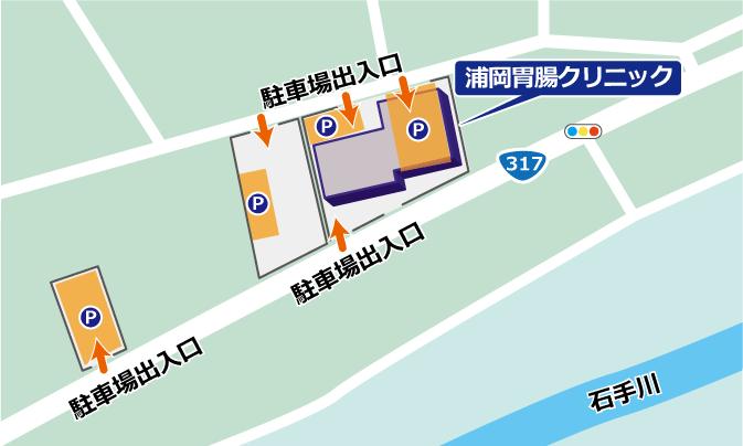 浦岡胃腸クリニック 駐車場